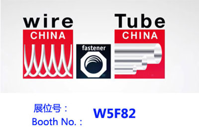 The 9th China International Wire & Cable Industry Trade Fair