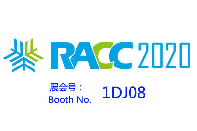 RACC 2020 Hangzhou International Expo Center